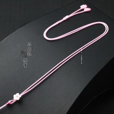 儿童款挂脖吊坠挂绳项链绳手工编织绳珍珠蜜蜡手工粉色挂绳项链