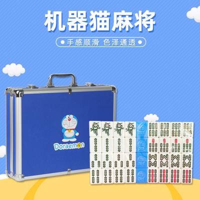哆啦A夢麻將牌_40_42mm藍色叮當貓一級中大號手打家用卡通麻將牌