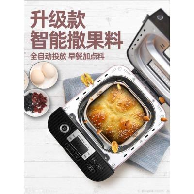 東菱(DonLim)面包機家用全自動揉面發酵和面機蛋糕烘培饅頭肉松酸奶攪拌機