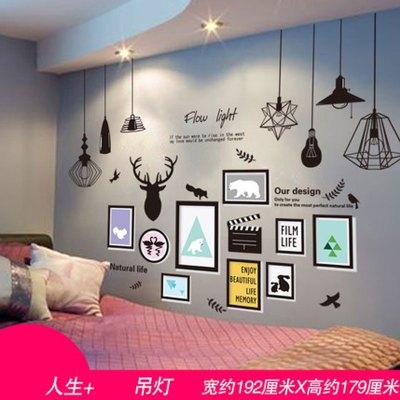 創意墻貼紙貼畫臥室房間墻面裝飾壁紙海報墻壁溫馨自粘墻紙 PVC墻紙簡約現代