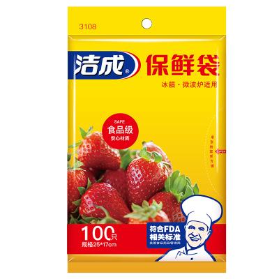 潔成保鮮袋食品袋家用小號25cm*17cm*100只經濟裝抽取式好用冰箱(新老包裝隨機發貨)