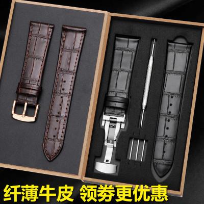 小牛皮超薄手表帶適配 DW 飛亞達依波路 芙麗 郝柏林表帶配件