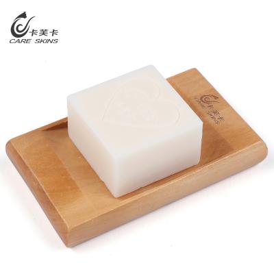 卡芙卡(CARESKINS)山羊奶冷制手工皂100g 嫩白保湿补水 温和清洁 收缩毛孔 提亮肤色 洁面皂