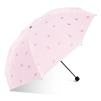 天堂傘 黑膠防曬三折晴雨傘太陽傘遮陽傘 銀杏粉色