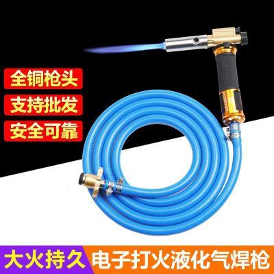 燃氣多功能焊焊接微型噴火煤氣家用液化氣焊維修焊接 全銅焊槍5米防爆管+10米焊絲