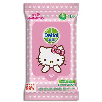 滴露(Dettol)衛生濕巾Hello kitty限定版10片 除菌濕巾