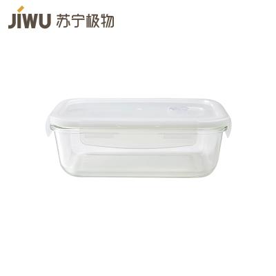 苏宁极物 高硼硅玻璃保鲜盒饭盒840ml