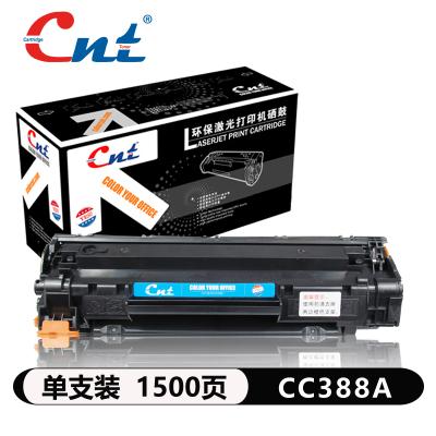 CNT CC388A硒鼓适用惠普P1007 P1008 1106 P1108 M126a M1136 HP88A墨盒