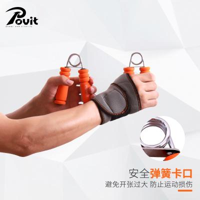 普为特握力器男女练手力锻炼手指康复训练臂肩健身器材家用腕力器