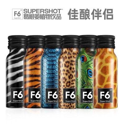 F6 supershot 浓缩 葛根姜植物饮品 60ml*6瓶