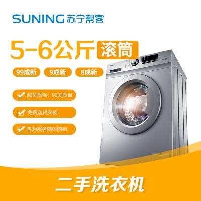 【二手九層新】一線品牌 滾筒洗衣機
