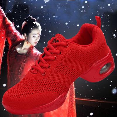 紅色舞蹈鞋爵士舞鞋成人飛織現代楊麗萍廣場舞鞋跳舞鞋女軟底夏季