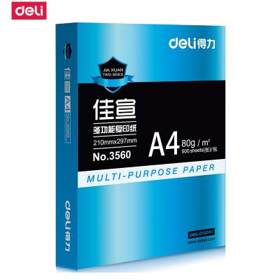 得力deli佳宣 A4/80g复印纸 打印白纸 单包 500张/包