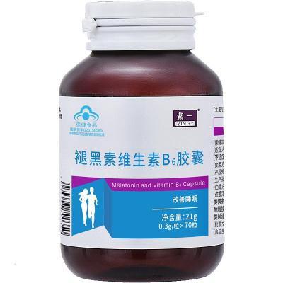 單瓶裝】紫一褪黑素膠囊退祛黑色素維生素B6片助睡眠男女性