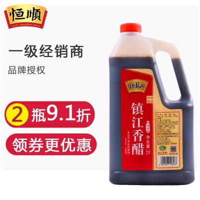 【免郵】恒順北固山香醋2L 鎮江香醋 釀造食醋 鎮江特產