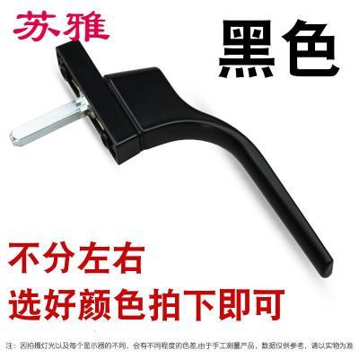牌 塑钢平开窗传动把手 连动执手 窗户拉手锁 传动杆执手