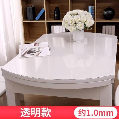 美幫匯橢圓形餐桌布可折疊伸縮桌桌布透明pvc軟玻璃桌墊水晶板防水防燙meibanghui