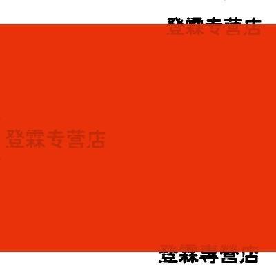 定做 彩色內墻漆調色水性乳膠漆墻面凈味涂料彩色紅黃藍綠紫墻漆小桶裝 3L 玫紅色