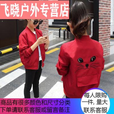 女童外套春秋裝2019新款夾克女孩中大兒童棒球服上衣拉鏈學生外套