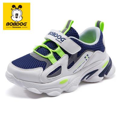 巴布豆BOBDOG HOUSE童鞋2020春款兒童運動鞋休閑鞋子男女中大童跑步鞋8524