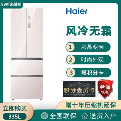 【官方直供樣品機】Haier/海爾BCD-335WDECU1 335L升法式多門 風冷無霜 彩晶變頻 家用四開門電冰箱