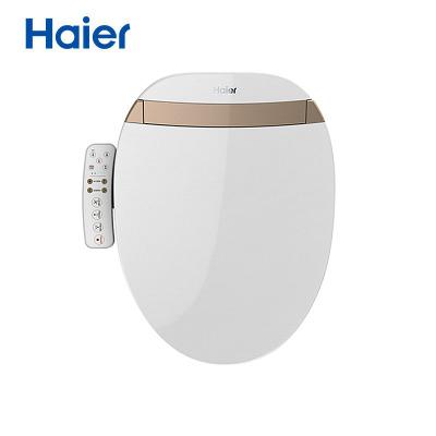 海尔(Haier)卫玺多功能智能马桶盖 电动坐便器盖 洁身器 支持即热冲洗 暖风 V3-200