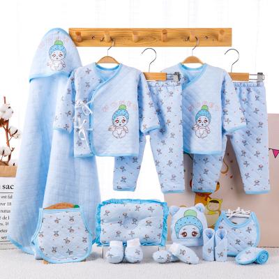 班杰威爾Banjvall嬰幼兒內衣禮盒純棉新生兒套裝59cm-66cm秋冬季初生剛出生嬰幼兒通用寶寶用品
