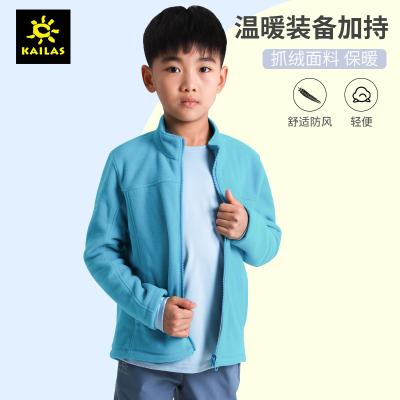 KAILAS凯乐石童装新款户外运动跑步保暖舒适抓绒外套