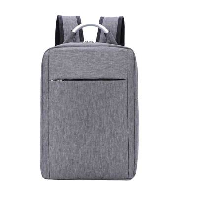 Neway新旅途背包雙肩包男士多功能電腦包 旅行包 休閑運動包 功能箱包
