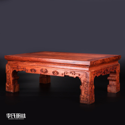 航竹坊 红木家具花梨木炕桌炕几实木飘窗桌榻榻米雕花脚踏罗汉床桌沙发桌
