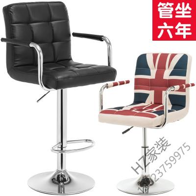 苏宁严选 吧台椅升降椅高脚凳子靠背吧台凳现代简约吧椅酒吧椅高脚椅家用
