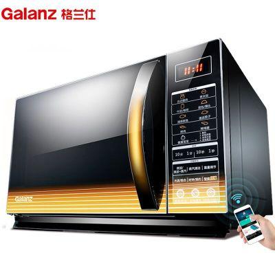 Galanz брэндийн шарх шүүгээ G90F25CN3L-C2(G2)