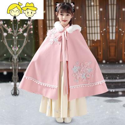 宝宝披风斗篷秋冬外出加厚长款中国风外套拜年服儿童女童汉服古装
