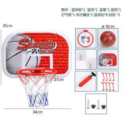 运动户外免打孔挂式儿童篮球架家用壁挂悬挂投篮球框宿室内小篮筐宝宝玩具放心购