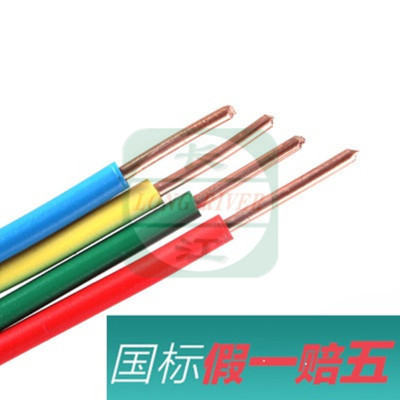 幫客材配 冷鏈材配 纜牛電線 BV2.5平方 銅芯硬線 5圈起售 重慶主城送貨上門 其他區域貨運部自提
