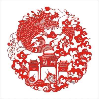 中國剪紙畫工藝品 辦公室擺件 定制定做 定金(詳情咨詢客服)