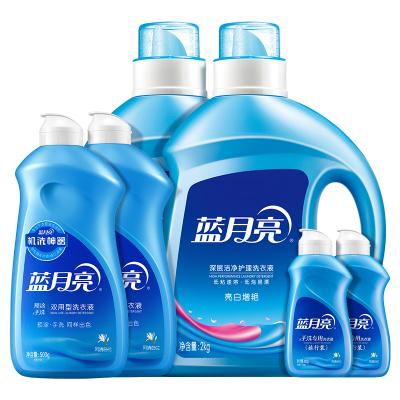 藍月亮 洗衣液機洗2kg瓶*2+500g*2翻蓋瓶+80g*2瓶 箱裝 薰衣草香亮白增艷