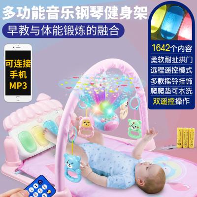 智扣嬰兒腳踏鋼琴健身架器3-6-12個月益智新生兒寶寶玩具0-1歲男女孩基礎充電版粉色