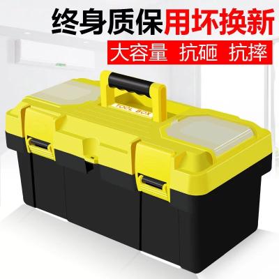 古達工具箱家用便攜式多功能手提式五金維修工具裝工具塑料收納箱盒A款 20寸黑黃色-加強型