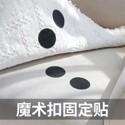 10對裝 沙發墊固定器床單防滑魔術貼布地墊子防跑固定扣無痕隱形粘貼清迅