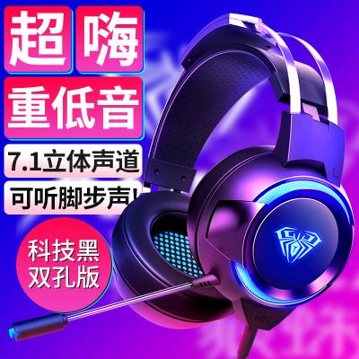 ULA/狼蛛G91電腦耳機頭戴式耳麥電競游戲專用聽聲辯位臺式筆記本有線帶麥克風話筒科技黑雙孔版