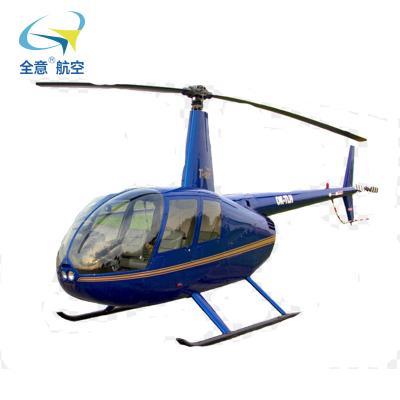 【二手直升機定金】羅賓遜R44直升機 2017年216小時R44 clipper2 真直升機出租載人直升機銷售 全意航空