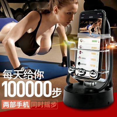 【蘇寧好貨】搖步器一起來捉妖手機計步平安微信刷步神器自動搖步數搖擺器