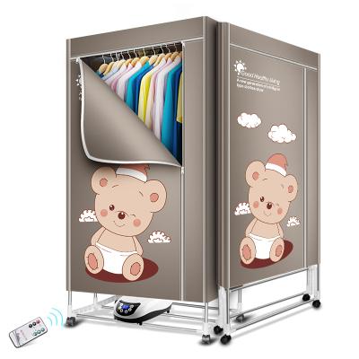 極樂鳥智能干衣機 可折疊雙層衣服烘干機1.5米靜音省電家用寶寶衣服烘烤機不銹鋼管衣柜式大功率速干衣哄風干器烘衣機取暖器