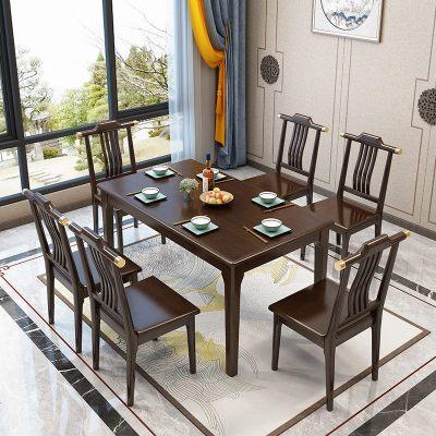 枳记家 新中式餐桌现代中式长方形实木餐桌椅组合实木6人桌子家用饭桌