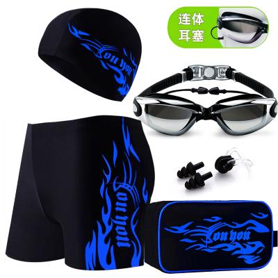 黛鬟男士泳褲+泳帽平角溫泉大碼寬松游泳衣時尚泳鏡裝備五件套裝