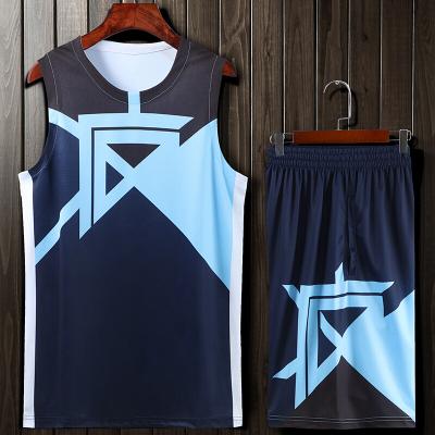 珂卡慕(KEKAMU)要瘋籃球服套裝男定制夏季學生比賽訓練寬松籃球隊服運動背心印制