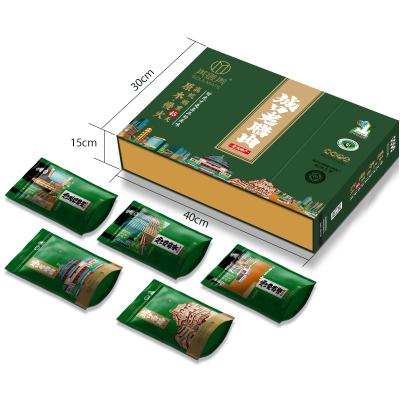 美綴美城口老臘肉禮盒1.8kg 年貨感恩節禮盒四川特產臘味農家香腸