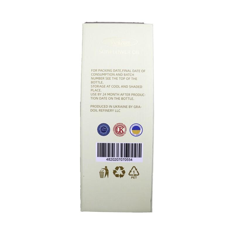 蔚莱(Veilass) 葵花籽油组合1L*4瓶 食用油物理压榨乌克兰原装进口