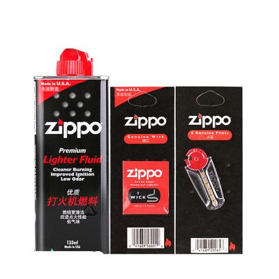 美國原裝專柜正品銅質芝寶火機油經典專用配件133ml+355ml煤油 火石棉芯煤油ZIPPO